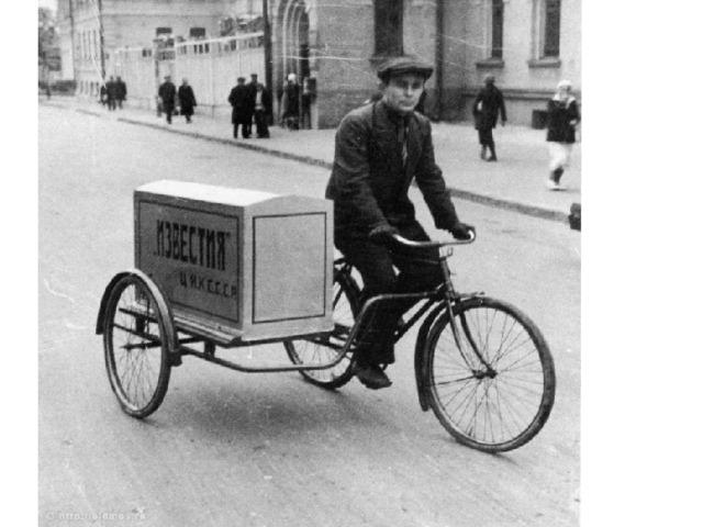 Старинный транспорт картинки для детей 025