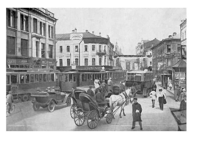Старинный транспорт картинки для детей 026
