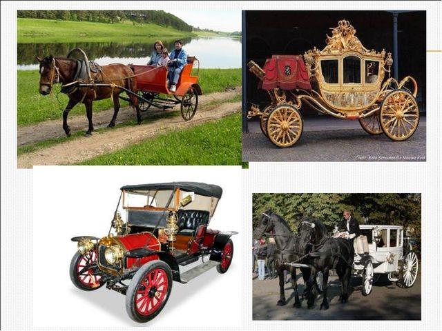 Старинный транспорт картинки для детей 028