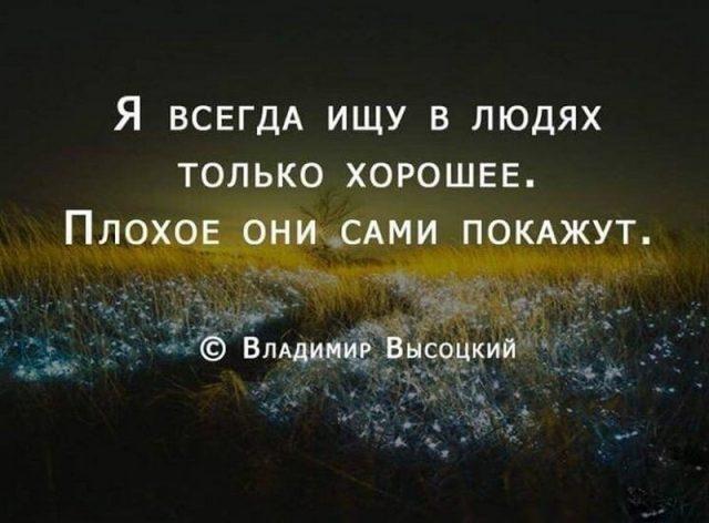 Статусы в картинках про жизнь   подборка002