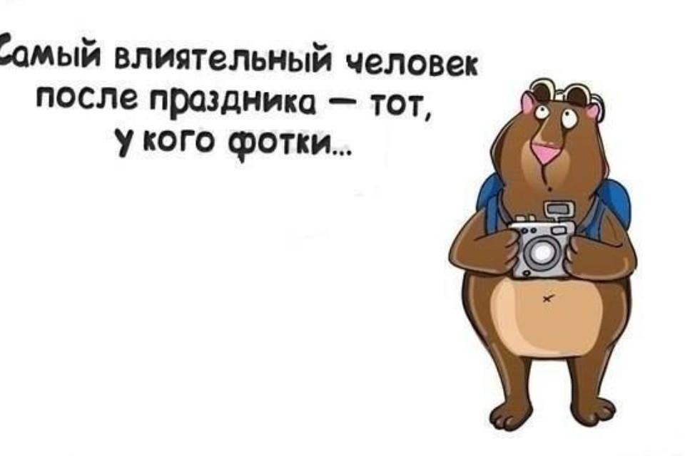 Статусы в картинках про жизнь   подборка004