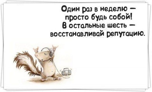 Статусы в картинках про жизнь   подборка007