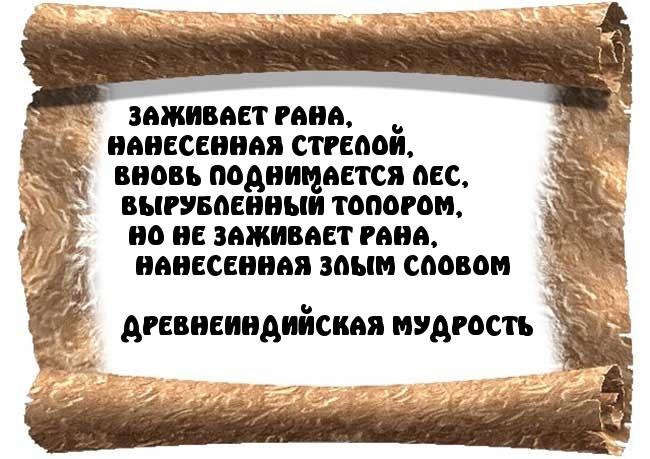 Статусы в картинках про жизнь   подборка008