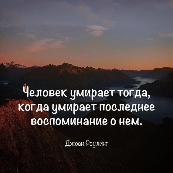 Статусы в картинках про жизнь   подборка024