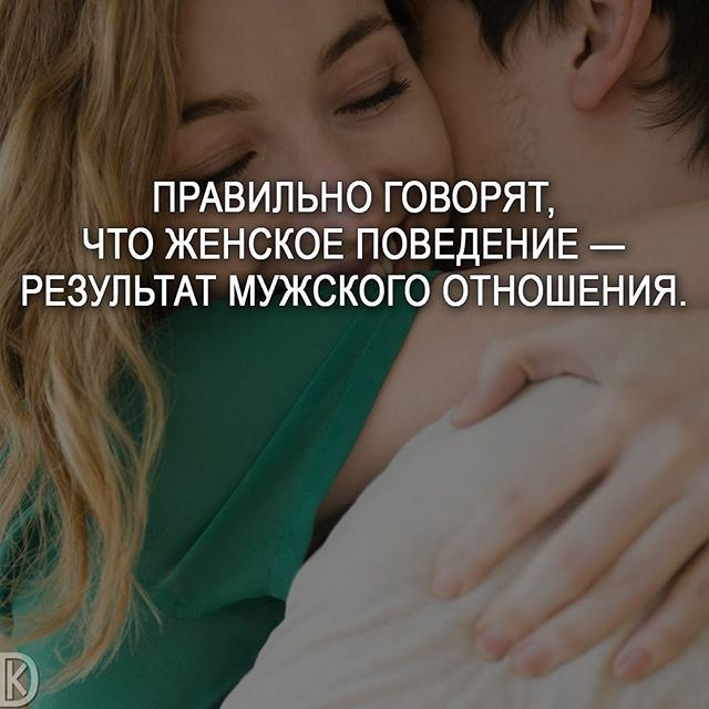 Статусы картинки про любовь и отношения001