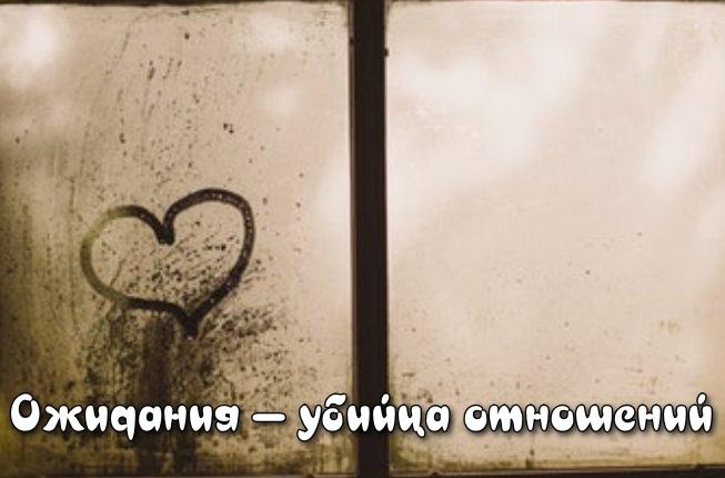 Статусы картинки про любовь и отношения004