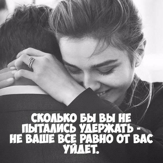 Статусы картинки про любовь и отношения006