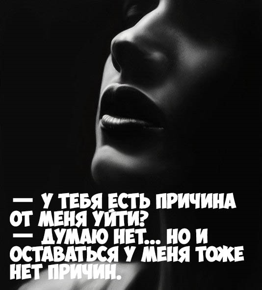 Статусы картинки про любовь и отношения019