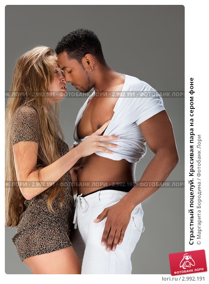 Страстный поцелуй красивые картинки 010