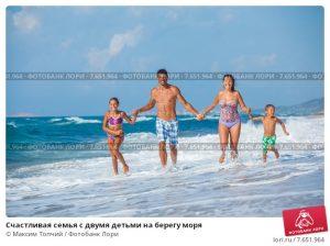 Счастливая семья на море   картинки 022
