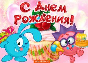 С Днем Рождения для маленькой девочки открытка 025