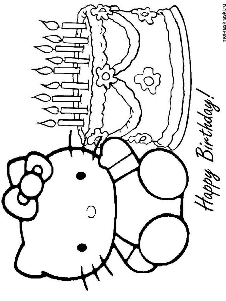 Как нарисовать открытка на рождения ребенка