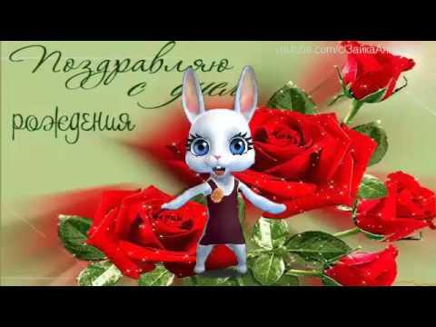 С Днем Рождения поздравления прикольные для Василия (5)