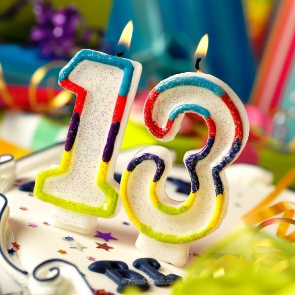 Картинка с днем рождения доченька 13 лет, днем рождения