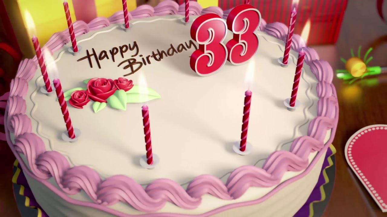 С Днем Рождения сына 33 года   открытки и картинки (7)
