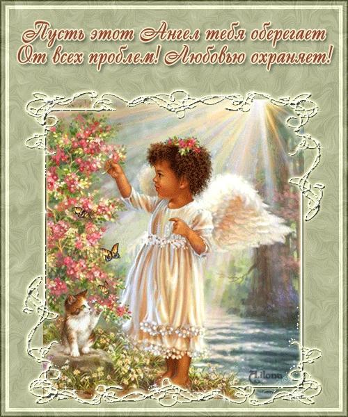 С днем имени людмилы плейкаст   фото открытки 006