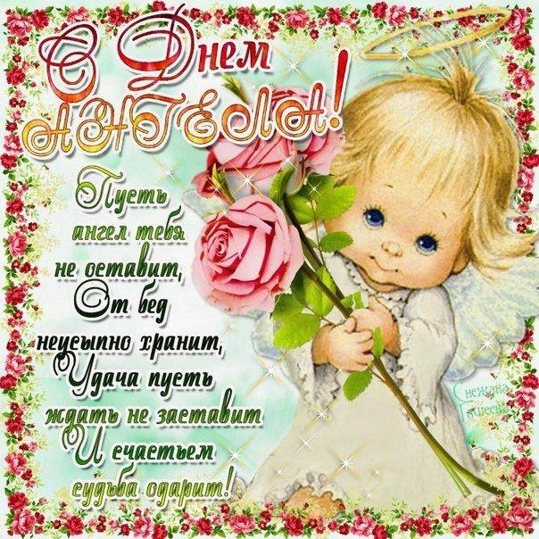 С днем имени людмилы плейкаст   фото открытки 019