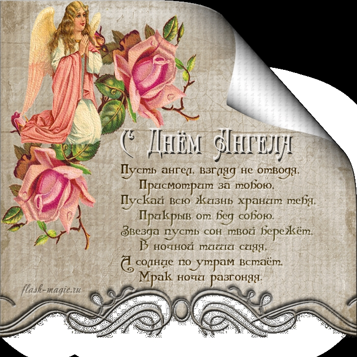 С днем имени людмилы плейкаст   фото открытки 022