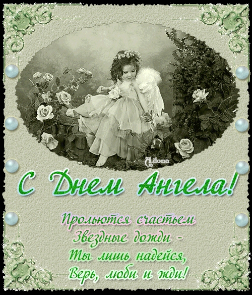 С днем имени людмилы плейкаст   фото открытки 023