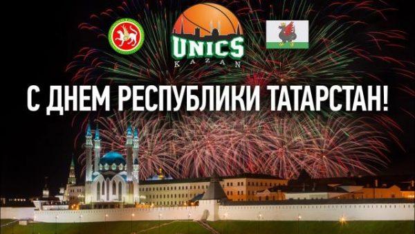 этих поздравление с днем республики татарстан стихи пресс-конференция допрос