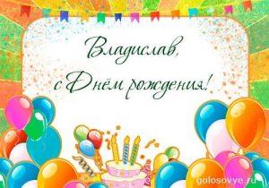 С днем рождения Виолетточка   милые открытки024