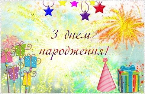 С днем рождения Святослава   лучшие открытки003