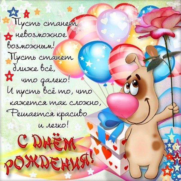 С днем рождения Святослава   лучшие открытки013