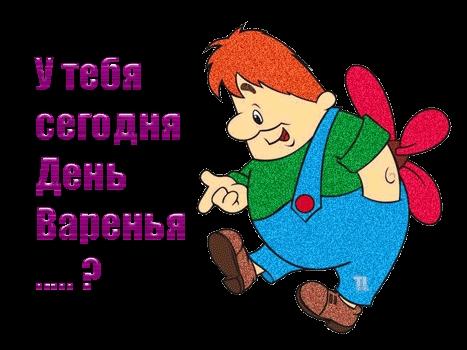 С днем рождения Святослава   лучшие открытки014