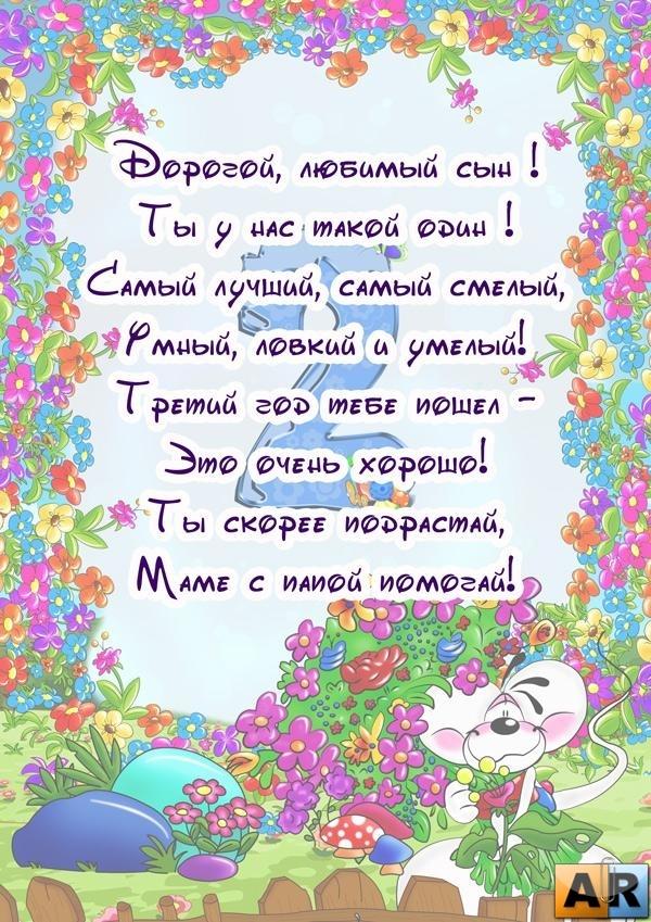 С днем рождения Святослава   лучшие открытки017