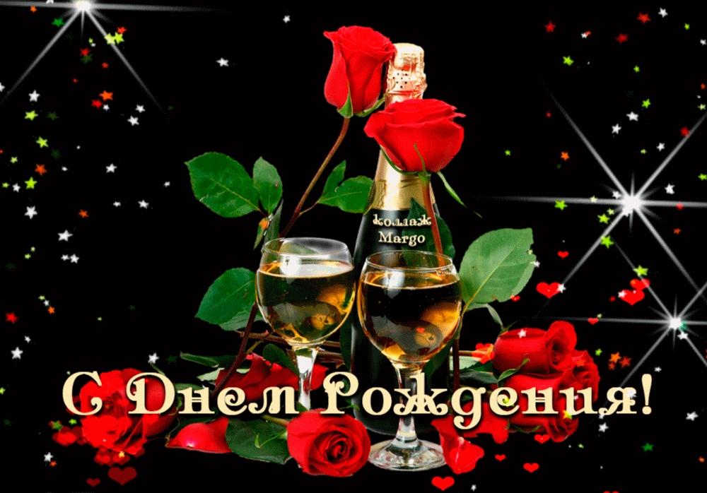 С днем рождения Святослава   лучшие открытки020