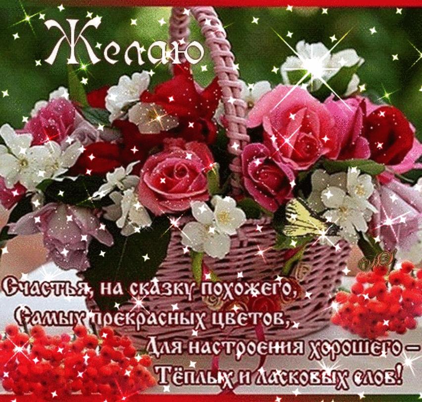 С днем рождения Тамарочка плейкаст и картинки 001