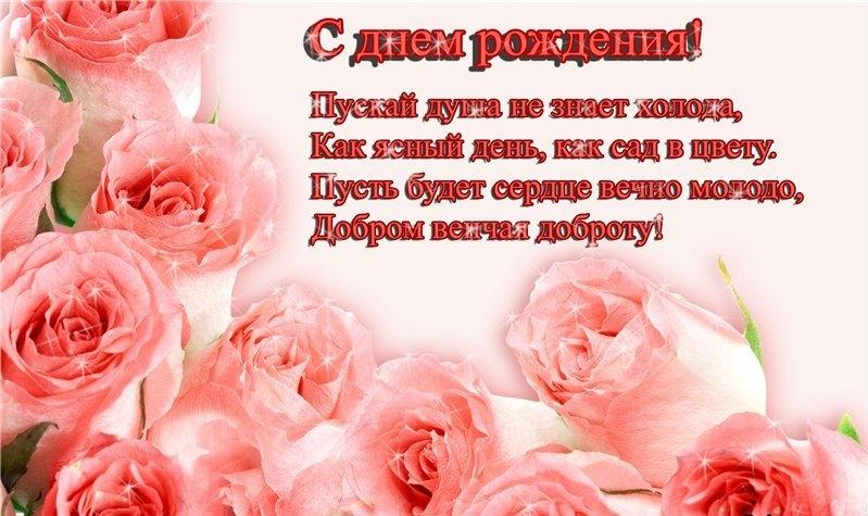 С днем рождения Тамарочка плейкаст и картинки 005