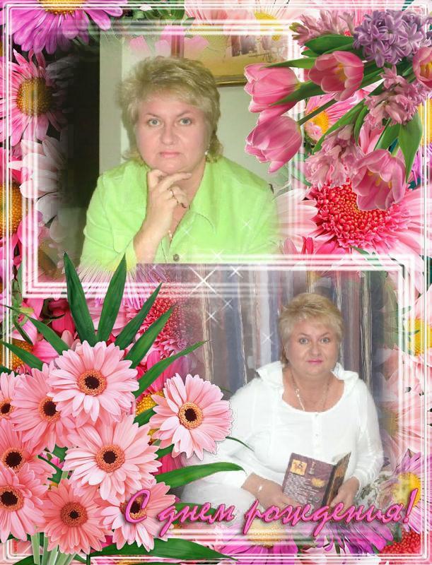С днем рождения Тамарочка плейкаст и картинки 011