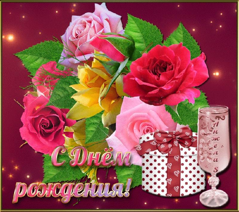 С днем рождения Тамарочка плейкаст и картинки 022