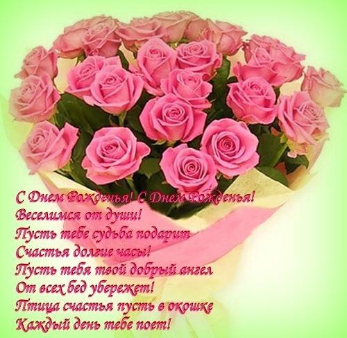 С днем рождения Тамарочка плейкаст и картинки 024