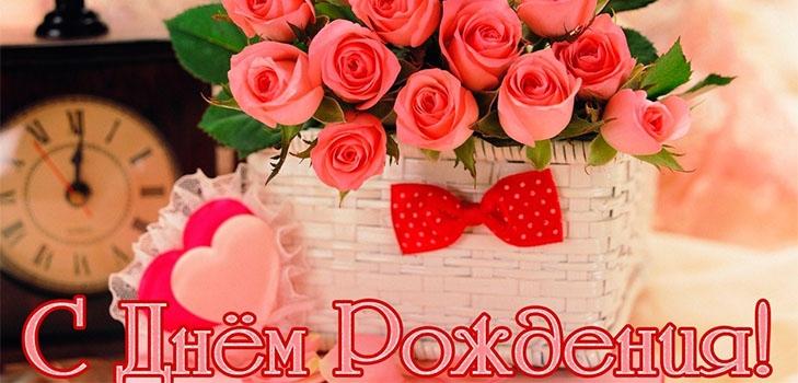 С днем рождения Тамарочка плейкаст и картинки 027