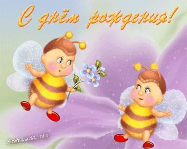 Открытки двойняшкам с днем рождения 3 года