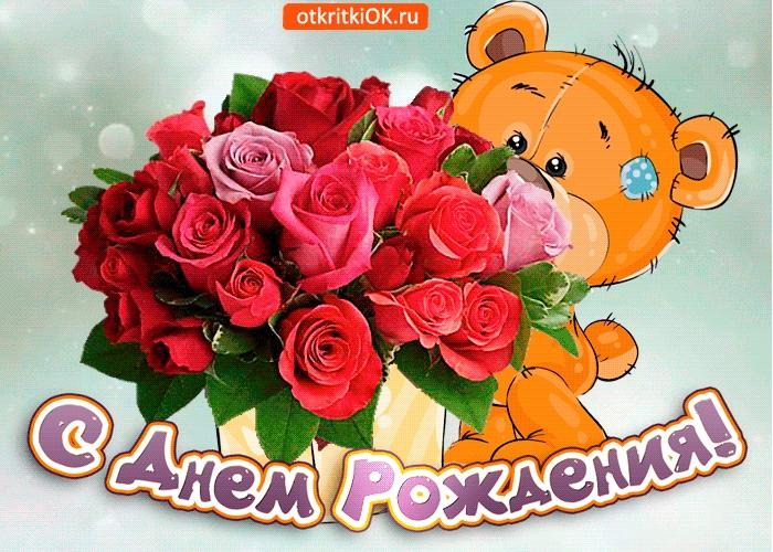Картинки, открытка с днем рождения татьяна алексеевна