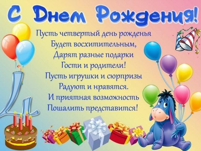С днем рождения открытка для маленькой девочки 018