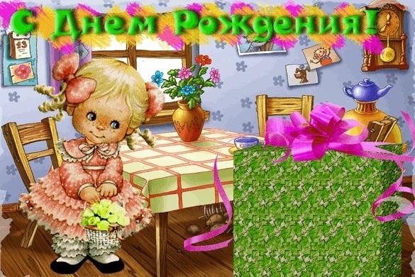 С днем рождения открытка для маленькой девочки 023