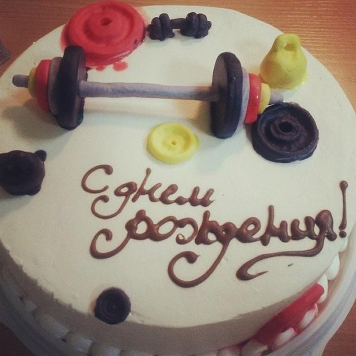 Открытка с днем рождения женщине спортивная