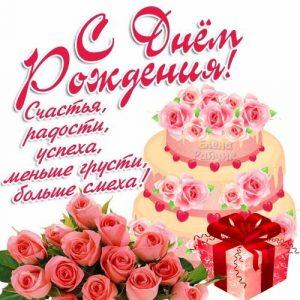 С днем рождения сына от мамы картинки и открытки 028