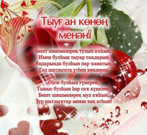 С днем рождения открытки татарские, прикольный рисунок
