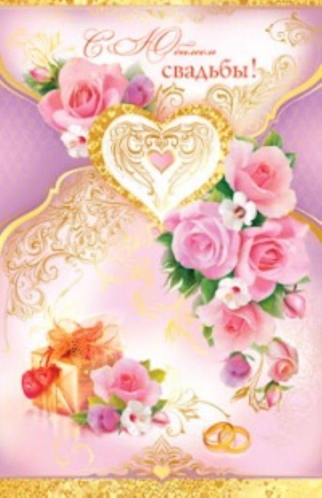 Поздравлении по татарски со свадьбой