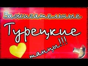 С добрым утром картинки на турецком языке   подборка (1)