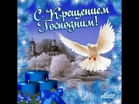 С крестинами поздравления картинки и открытки010