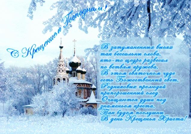 С крестинами поздравления картинки и открытки014