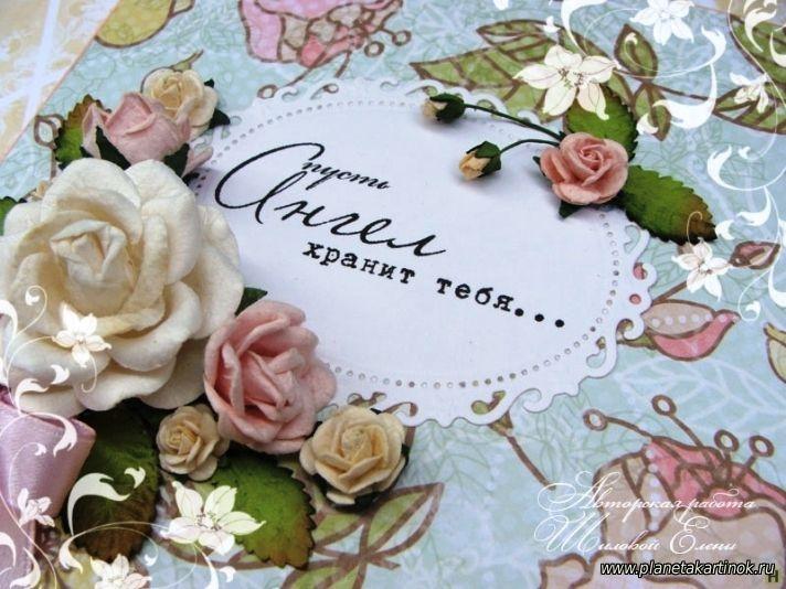 С крестинами поздравления картинки и открытки017