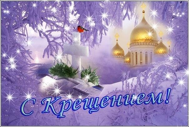 С крестинами поздравления картинки и открытки020