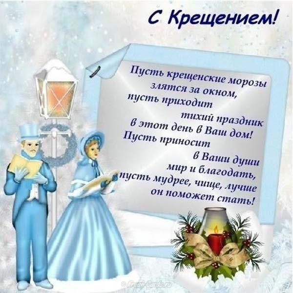 С крестинами поздравления картинки и открытки027